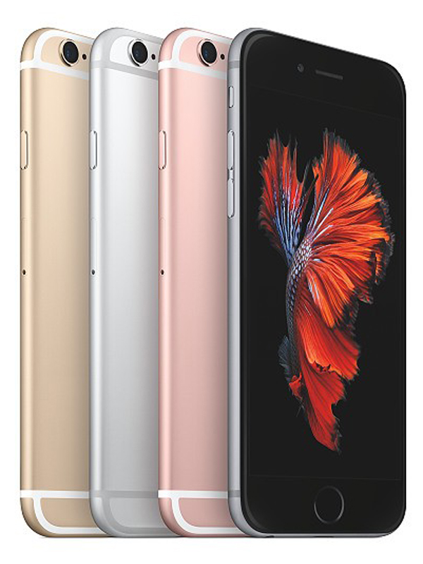 iPhone 6S Plus - 64GB (Silver/Gray/Gold/Pink)